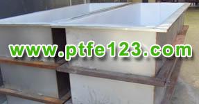 PTFE酸洗槽